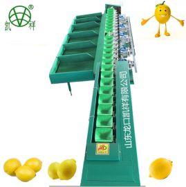供应凯祥柠檬选果机,全自动分选机,称重式分级机