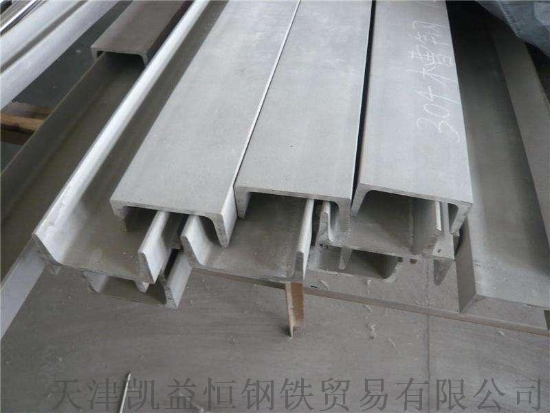 16cr20ni14si2不锈钢槽钢现货库存