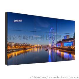 延安LED三星液晶拼接屏55寸窄邊3.5mm顯示器