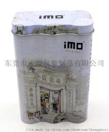 马口铁罐 异形 罗汉果包装罐 茶叶罐铁盒 礼品罐