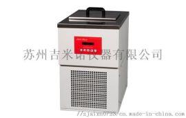 小型冷却水循环机(5℃~35℃)