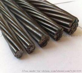 天津预应力混凝土钢绞线厂家