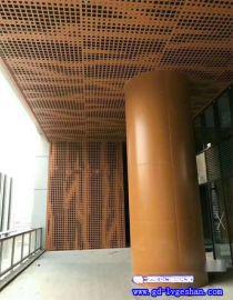 德州木纹铝单板 木纹包柱铝单板 弧形包柱铝单板