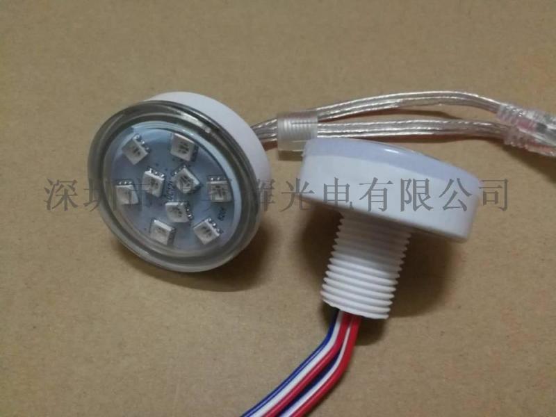 LED游艺设备灯  飞车装饰灯