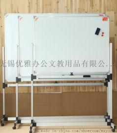优雅乐磁性白板铝合金边办公会议易写易擦白板