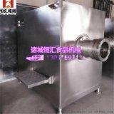 JR-140絞肉機價格及廠家 肉丸絞肉機