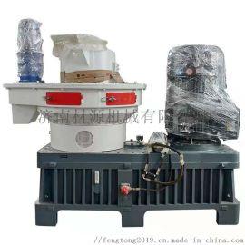 丰通新款秸秆燃料颗粒机 生物质颗粒机生产制造商