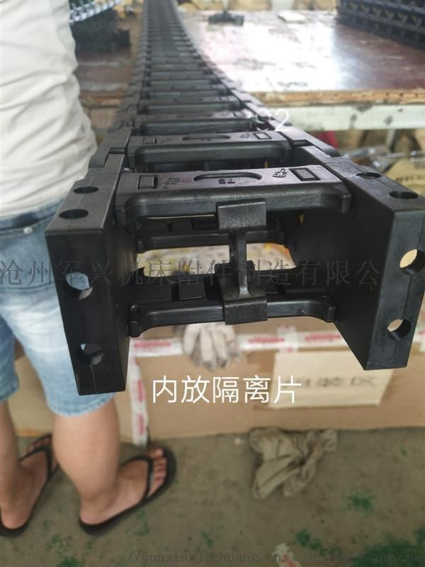 加固 加強承重型 工程尼龍拖鏈 塑料拖鏈長度可定做