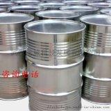 邻苯二甲酸二正辛酯 117-84-0 厂商