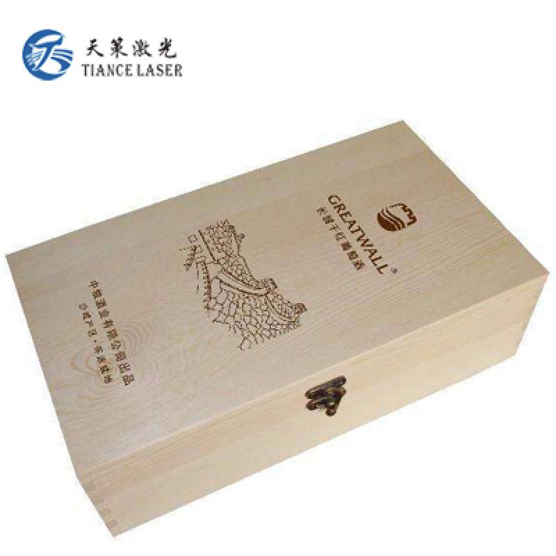 木质酒盒激光镭雕机,红酒包装盒激光镭雕机