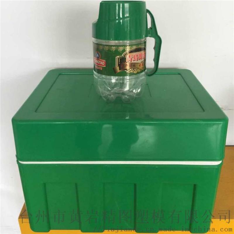 塑料泡沫保温箱,双层箱,储物箱
