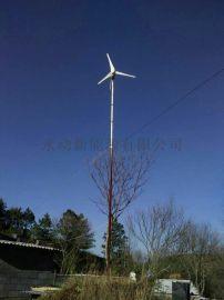 永动供应陕西低速永磁发电机风光互补发电设备