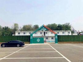 北京哪里有住人集装箱活动房、集装箱房出租出售