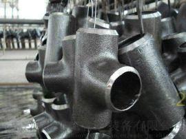 碳钢三通焊接三通等径三通国标三通无缝三通厂家直销Φ25-Φ219
