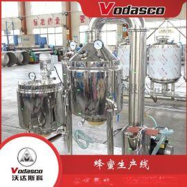整套全自动蜂蜜酒生产线 小型蜂蜜饮料灌装设备厂家