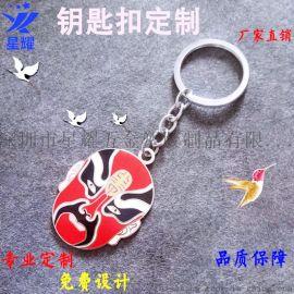 汽車鑰匙扣創意個性廣告活動禮品贈送定制LOGO
