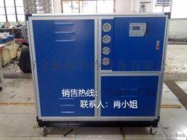 水冷式循环冷水机    宝驰源  BCY-08W