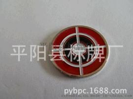 平阳标牌厂20周年老厂制作经验专业定制高档金属商标牌手工点漆厂家直销订做
