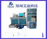 MACT-II煤的甲烷吸附常数测定仪