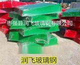 【润飞】1.35*1.35加油站井盖价格-生产厂家