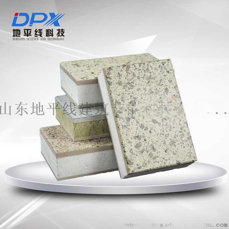 一体化装饰板丨一体化保温隔热复合板丨一体化装饰板