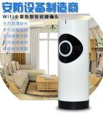 网络监控摄像头手机wifi监控鱼眼360度ip camera全景监控摄像机