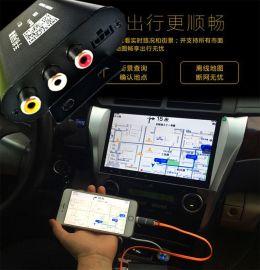 车载有线同屏器汽车载有线音视频苹果安卓手机导航智能互联推送宝