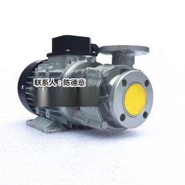 沃德水泵YS-20B泵200度高温油泵0.75KW热水热油泵