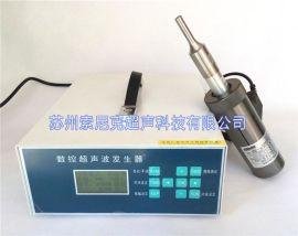 嘉音牌超声波金属点焊机使用说明