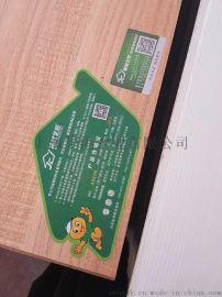家装天然板材 十大板材品牌精材艺匠免漆生态板
