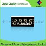 厂家直销 0.28-4英寸四位数码管 2451/2453  LED 四位数码管彩屏  高亮度 低功率  可订制