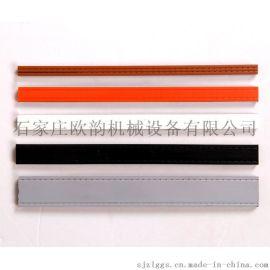 复合型不锈钢暖边间隔条
