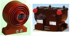 高频大电流测量,宽频互感器