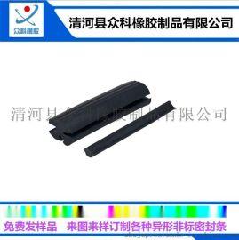 除尘器盖板发泡硅胶高温密封条