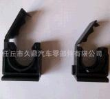 久鼎汽配廠家直銷供應多功能單孔線卡