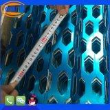 供應東莞長安 廠家專業打造  幕牆裝飾鋁孔板 奧迪外牆裝飾網