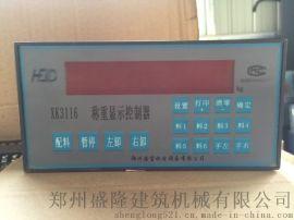 优惠促销郑州海富XK3116称重显示控制器原装现货