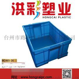 加大加厚正方形塑料盒收纳整理箱 厂家直销工具箱格子零件盒定制