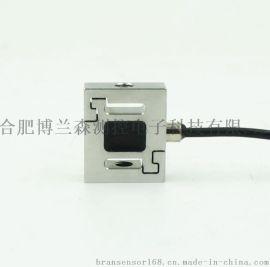 微型拉壓力感測器B313 S型自動化感測器