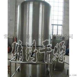 专业生产强化高效沸腾干燥机 沸腾制粒干燥机烘干机