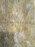 美輪美奐藝術塗料 可水洗水擦 防塵環保塗料