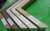 武汉市相框线条生产厂家