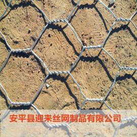 热镀锌石笼网,安平石笼网,镀锌石笼网