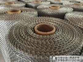 GFW篩網,工業用編織篩網,鐵鉻鋁 2520耐高溫篩網,反應釜離篩網