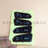 东莞丝印铭板 定制彩色光面通孔PC铭板  印刷有光泽透明孔PVC玩具铭板