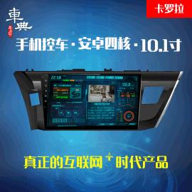 摩森车典汽车载GPS影音导航仪设备 智慧车机领行者
