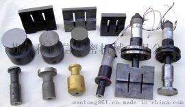 超声波金属焊接机电池  焊接机
