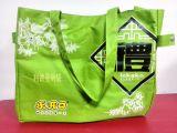 湘潭批發帆布袋|湘潭定做麻布環保袋|株洲訂製帆布袋