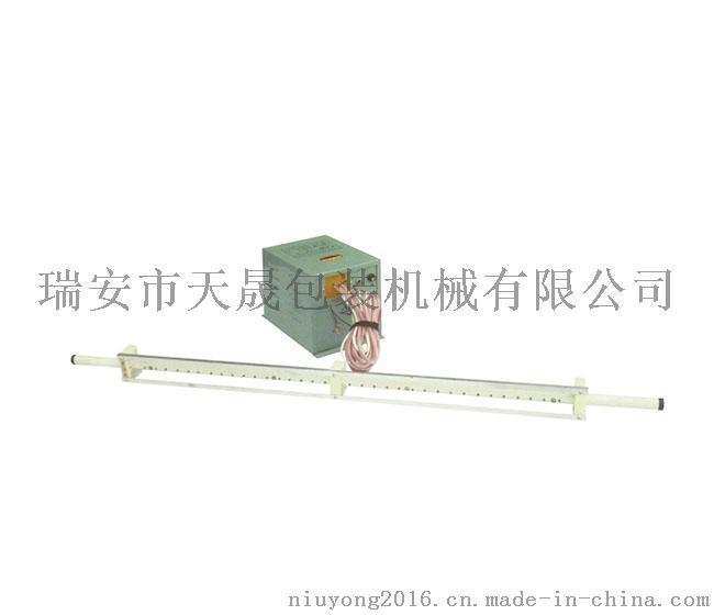 静电消除器