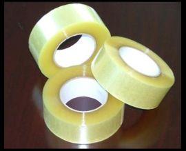 透明胶带定制——封口胶印字——德天封箱胶带厂家